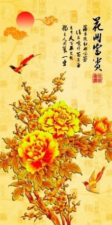 金色花开富贵瓷砖高清背景墙
