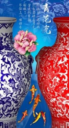 青花瓷瓷砖高清背景墙