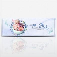 紫色文艺小清新多肉植物淘宝banner淘宝海报