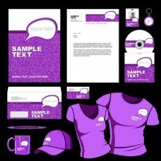 紫色企业标识应用矢量素材