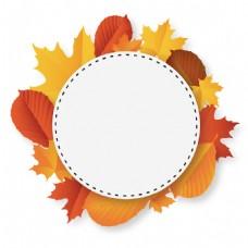 秋季促销装饰边框素材