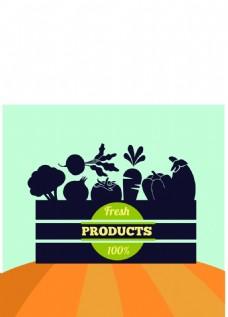 蔬菜广告背景装饰素材