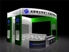 展厅绿色模型