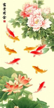 荷花鲤鱼瓷砖背景墙带路径