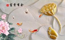 金莲室内瓷砖背景墙