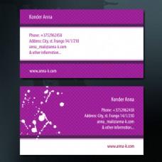 紫色高贵冷艳商务名片设计矢量素材