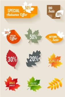 各种造型秋季树叶促销标签设计元素