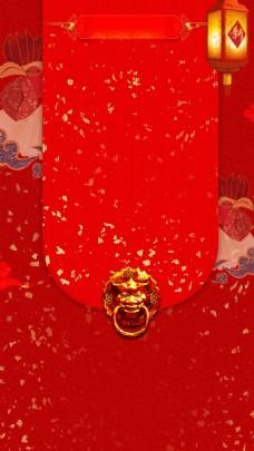 中国风新春节日H5背景素材