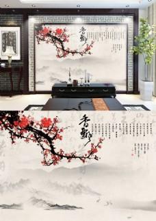 中国风水墨梅花诗词山水画电视背景墙