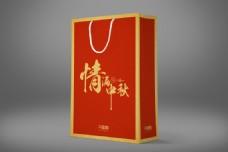 红色手提袋中秋手提袋中秋礼盒包装