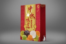 红色简约中秋节月饼店月饼手提袋包装设计