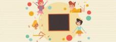 儿童节矢量黄色海报banner背景