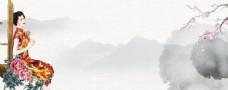 中国风水墨山水画背景图