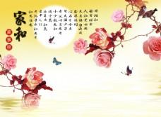 室内玉石瓷砖背景墙水中倒影蝴蝶和花