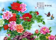 花开富贵背景墙素材