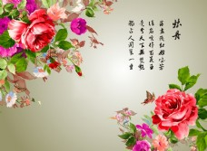 中式风背景墙