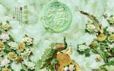 孔雀赏花室内玉石瓷砖背景墙