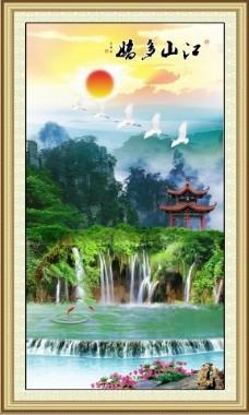 江山多娇瓷砖高清背景墙