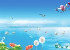 3D湖水蒲公英天鹅湖背景墙