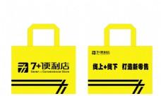 购物袋包装