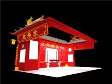 君寿堂展厅模型