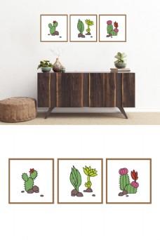 现代极简风小清新植物仙人掌多肉简约装饰画