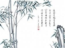 3D手绘竹子诗词背景墙