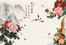 水墨画凤凰嬉戏室内挂画山水画背景墙