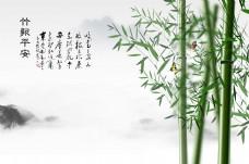 立体竹子玄关过道背景墙装饰画