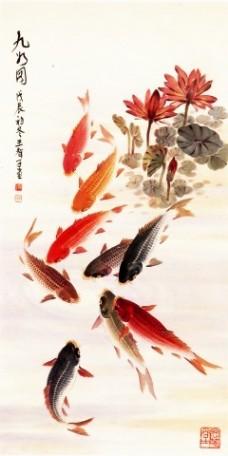 鲤鱼荷花瓷砖高清背景墙