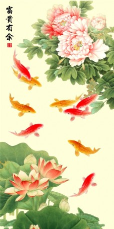 鲤鱼菊花瓷砖背景图