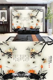 中国风花卉字画背景墙