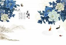 富贵锦堂瓷砖高清背景墙