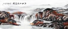 雄伟山河图片下载