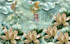 家和富贵五朵莲花下载