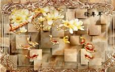 玉兰鲤鱼室内瓷砖背景墙