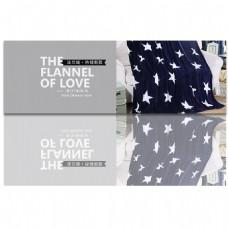 法莱绒毯子促销海报