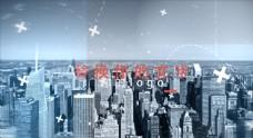 未來科技城市穿梭文字動畫