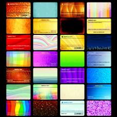 各式彩色商务名片矢量素材
