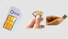 手机卡免抠png透明图层素材