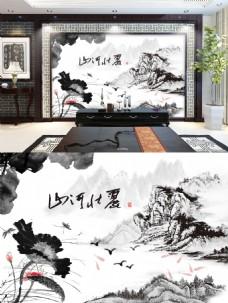 山河水墨电视背景墙PSD格式