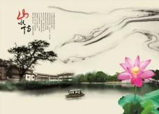 中式风山水情效果图