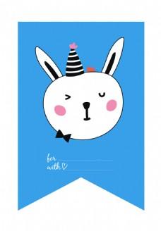 卡通可爱白色兔子便签矢量素材