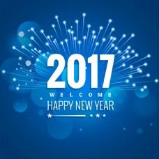2017新年蓝色背景