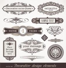 文字logo花纹装饰边框线条纹样矢量素材