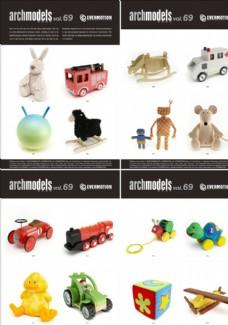 玩具游乐场模型