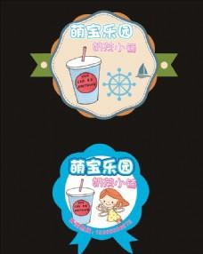 奶茶杯子標簽