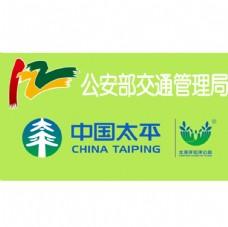 中国太平 手拉手公益