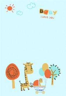 可爱长颈鹿宝宝海报背景素材