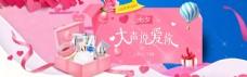 七夕美妆banner